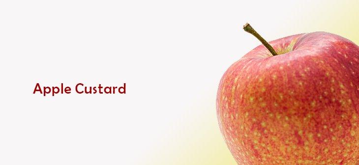 アップルカスタード